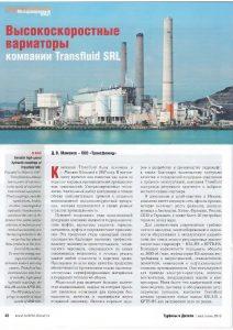 Turbine e diseli_RU_6_15_Pagina_1